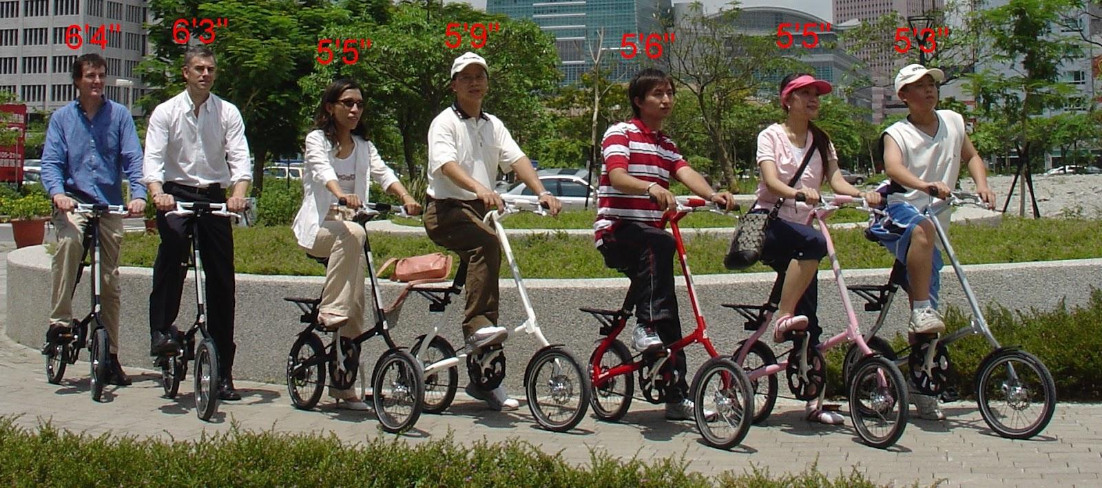 "Range of riders 6'4"" to 5'3"""