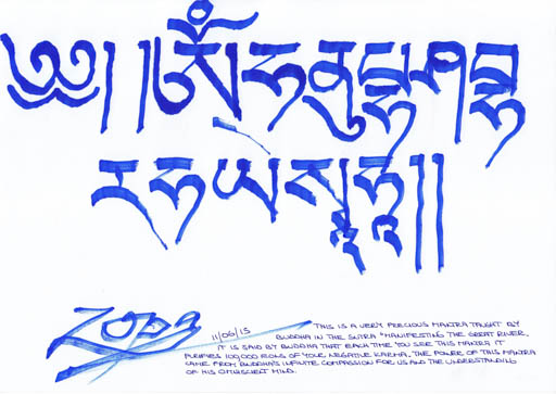 Mantra written by Lama Zopa Rinpoche for a fundraising dinner in Sydney, Australia, June 2015