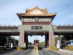 Naplatna rampa na ulazu/izlazu iz Dunhuanga