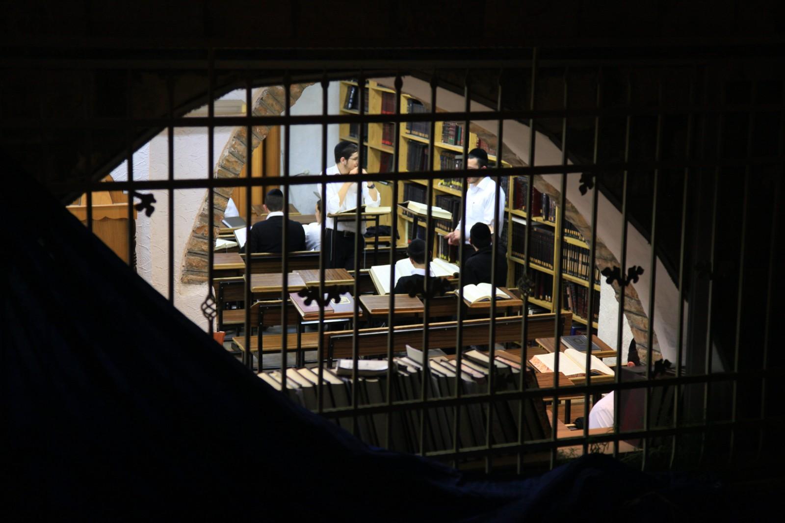 Jewish study room