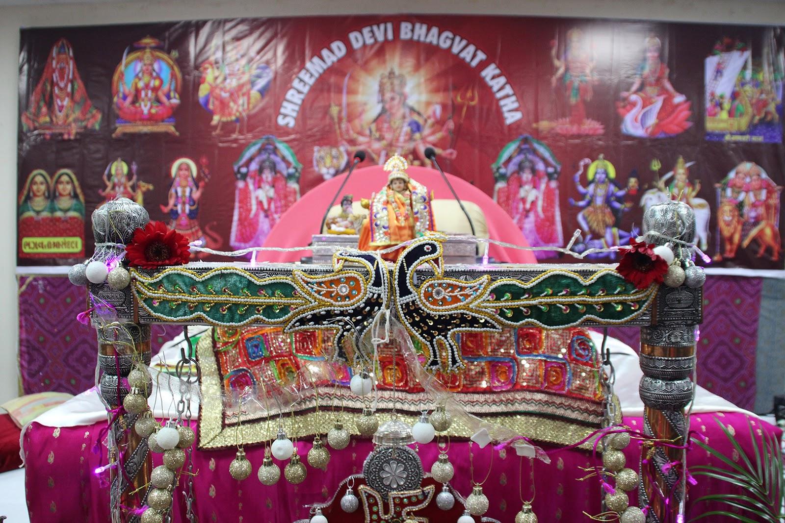 Shreemad Devi Bhagvat Katha 2015