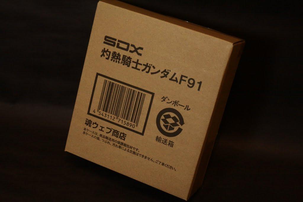魂商店專用運送紙盒, 說實在很小盒