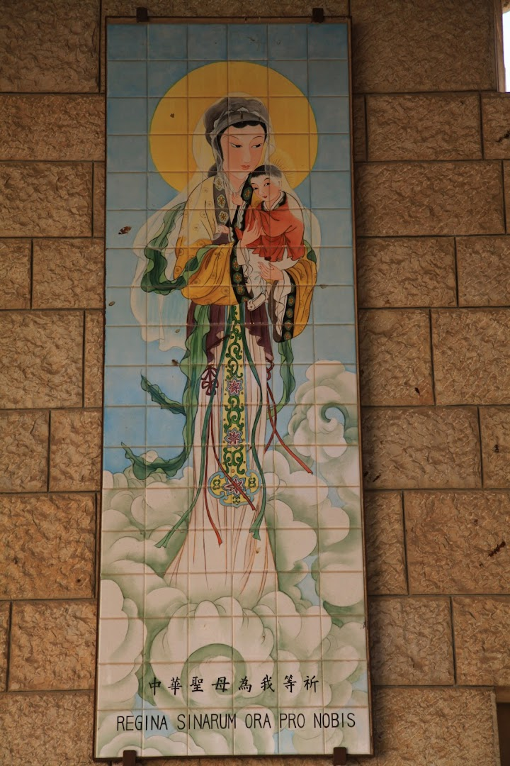 Lady Madonna with Japanese influence