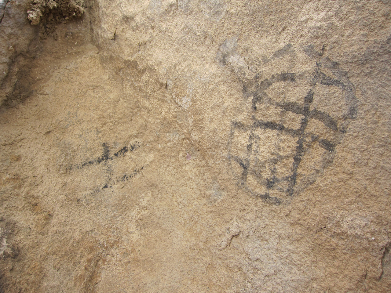 These were a bit more faded than the pictographs in the first cave which makes me think they haven't been touched up.