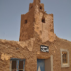 Military mosque, this one is still operational for local miners
