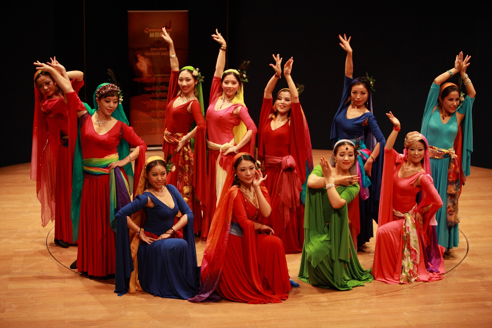 ShowTime On Stage in China' 2012 - Shanghai Oriental Art Theatre (Dance Bootcamp with Tamalyn Dallah)