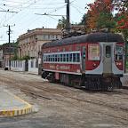 Casa Blanca train station