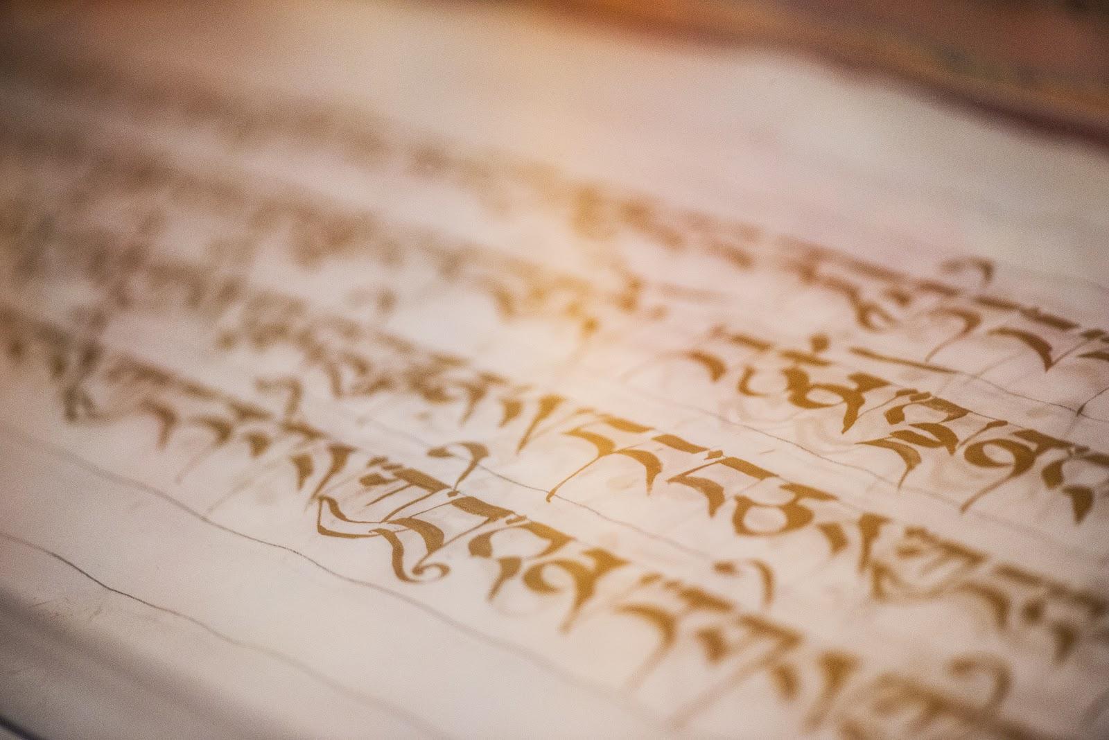Prajnaparamita in pure gold at Kachoe Dechen Ling. Photo by Chris Majors.