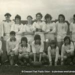 1974_Junior cup