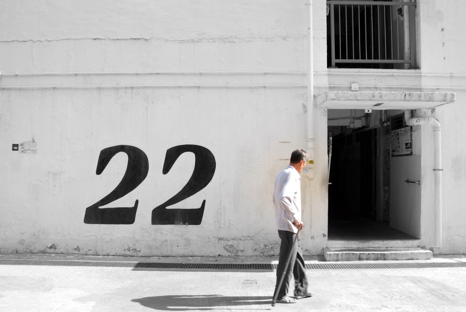 東頭邨(黃大仙)22座