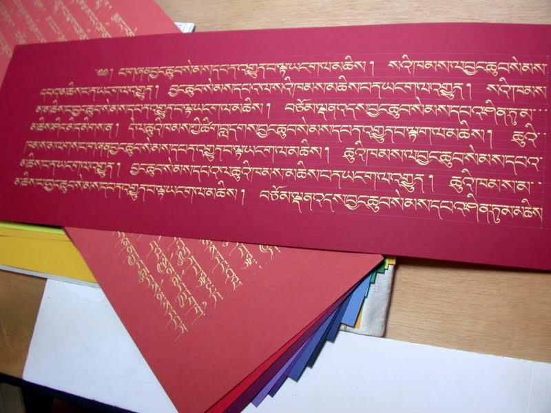 Ven.Tsering's writing of the Prajnaparamita at Kachoe Dechen Ling, USA