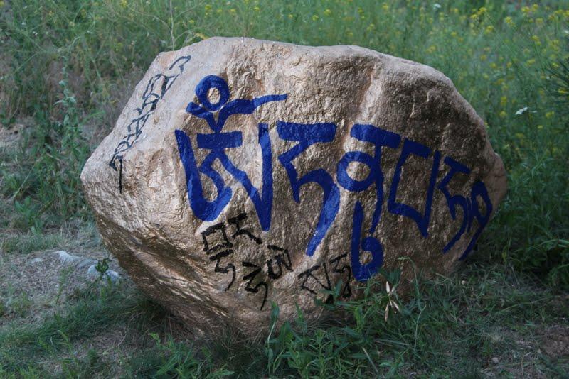 Mantra rock