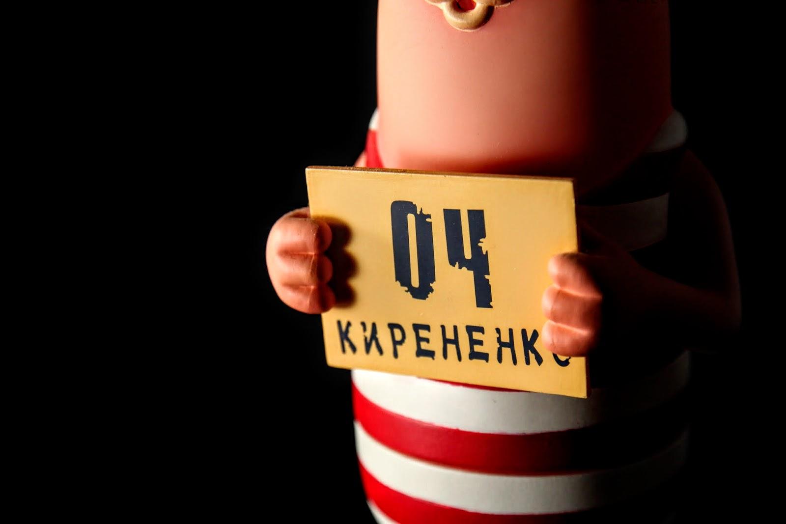 囚犯編號以及姓名,姓名是俄文