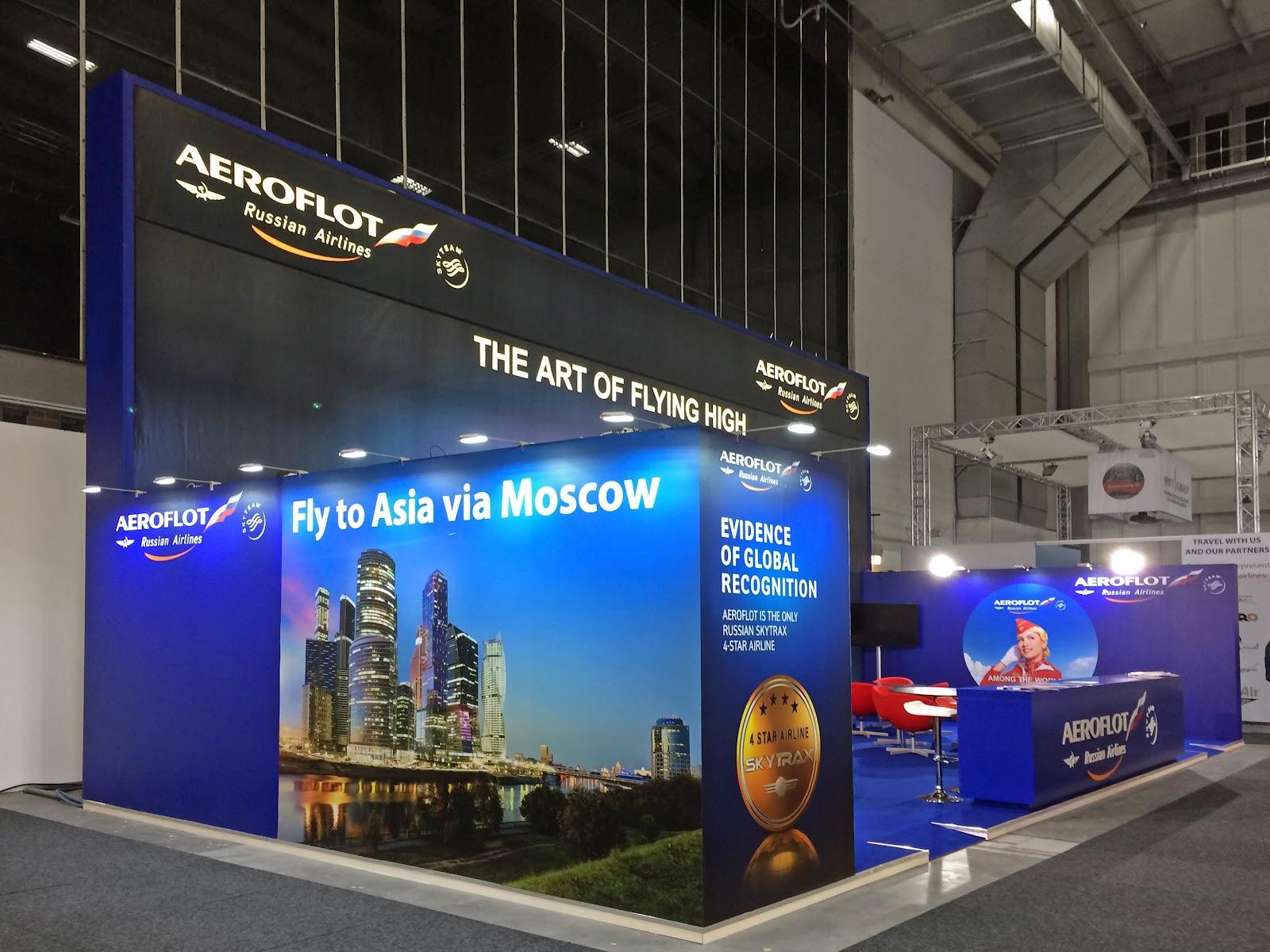 ITB Berlin Aeroflot - 2017