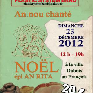"NWEL 2012 EPI ""AN RITA"" -"