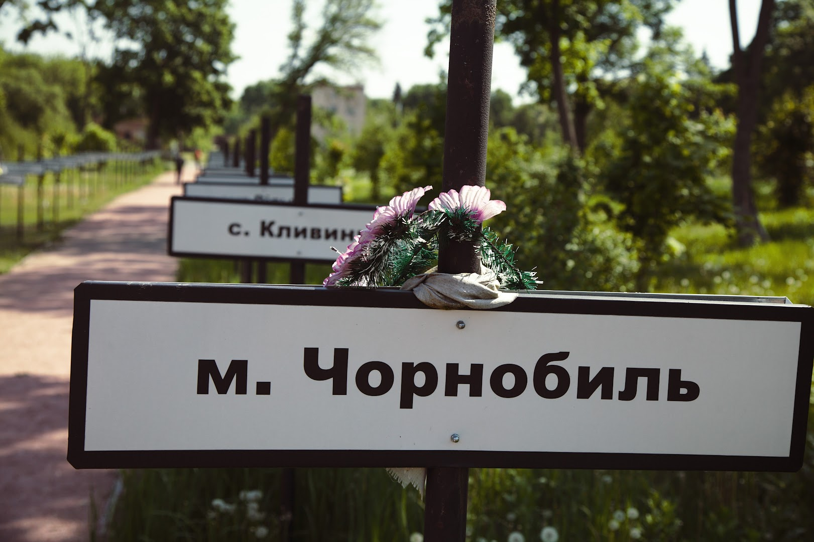 Memorial to all abandoned towns and villages in the abandoned zone