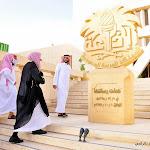 1433-07-29 - الجمعية تزور إذاعة القرآن