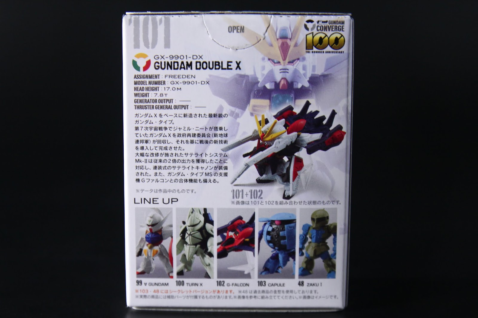 X GUNDAM的後繼機,基本上原作中是第七次宇宙戰爭中遺留下來的兩台X GUNDAM其中一台加以改造成的