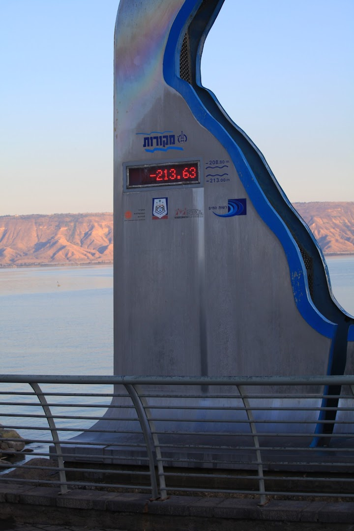 Both internal seas of Israel are way below proper sea level