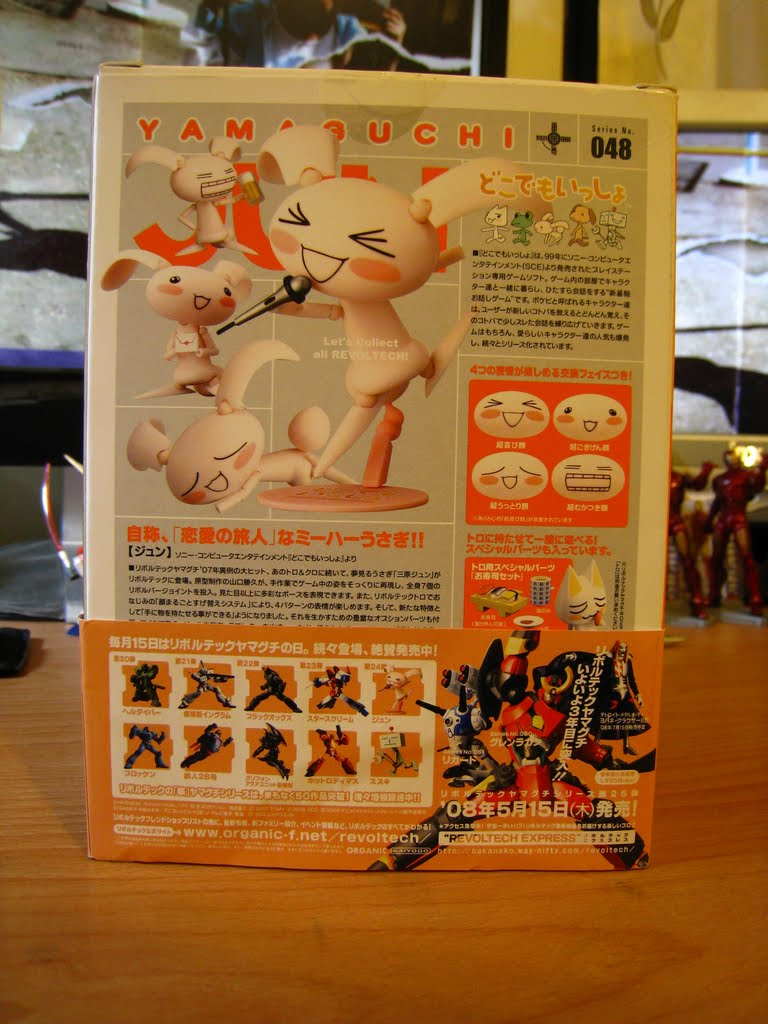 一樣背面是產品實物的照片 還有所附零件 下面那是廣告其他隻的廣告腰帶 但可以看到 這組Jun裡面有給Toro貓用的零件
