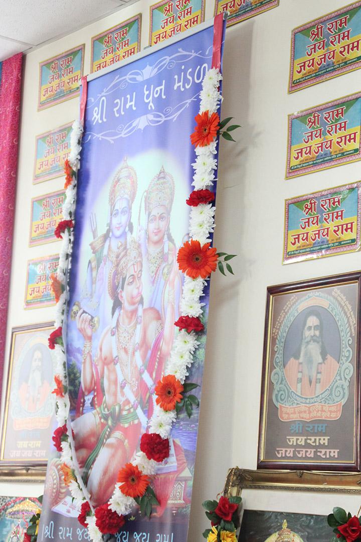 Shree Ram Dhoon 24 hours