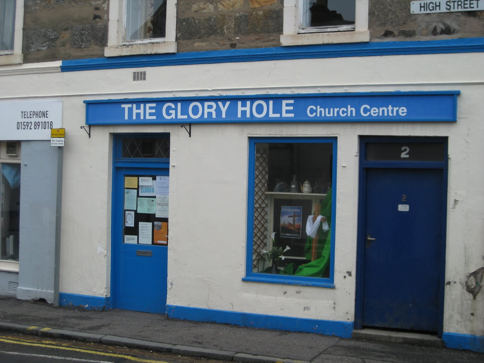 "If you don't know what a ""Glory Hole"" is, do NOT look it up at work"