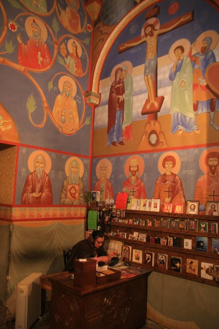 Georgian Orthodox