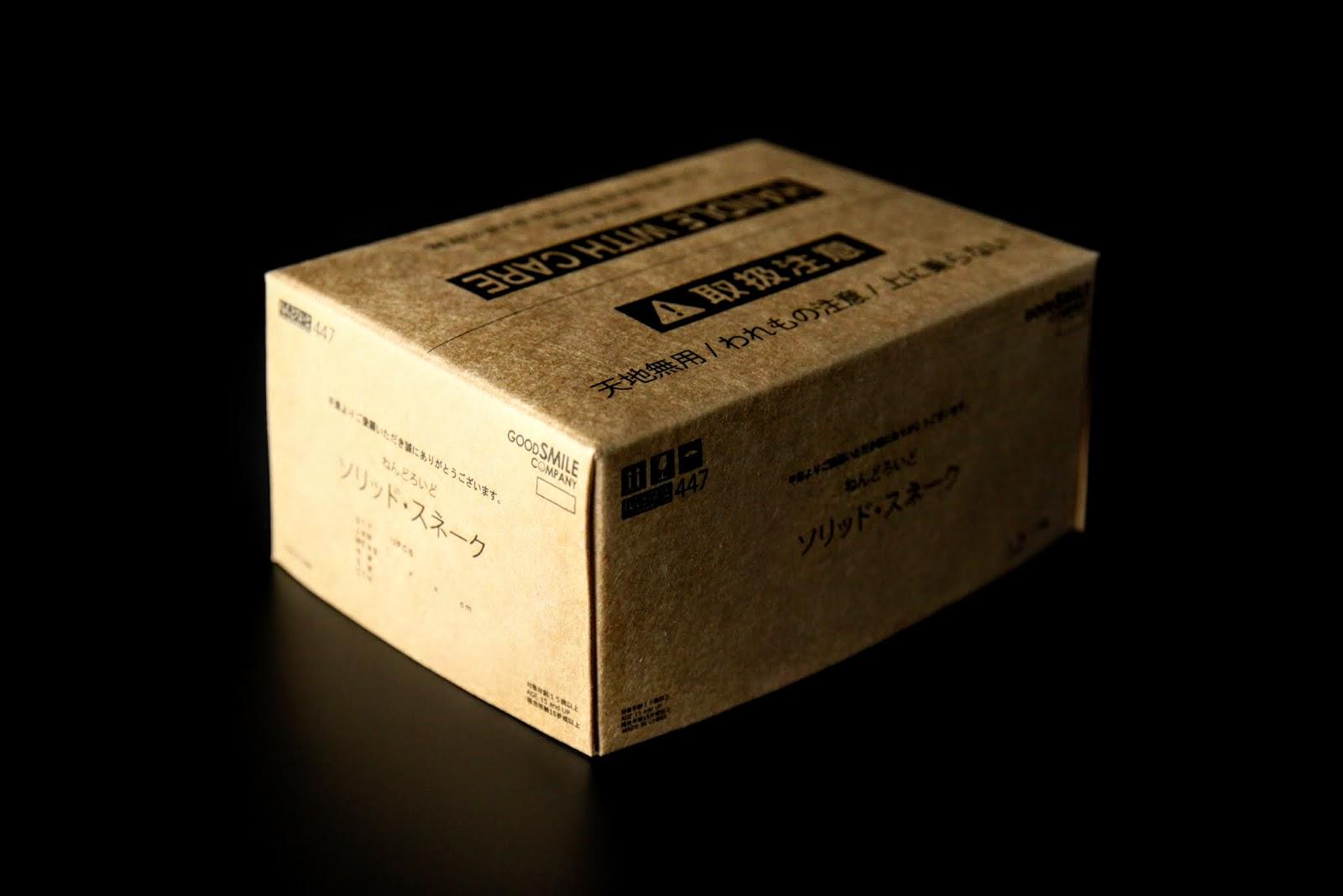 本款的本體之一:紙箱