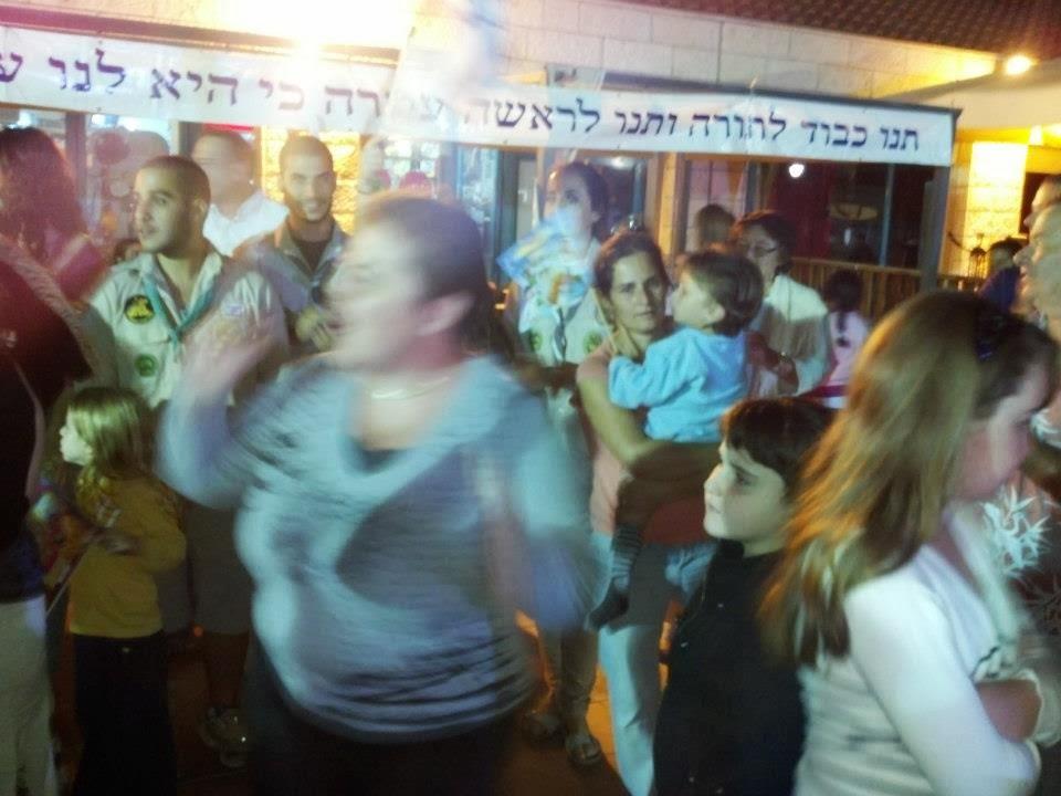 Simkhat Torah 2012  - 545...