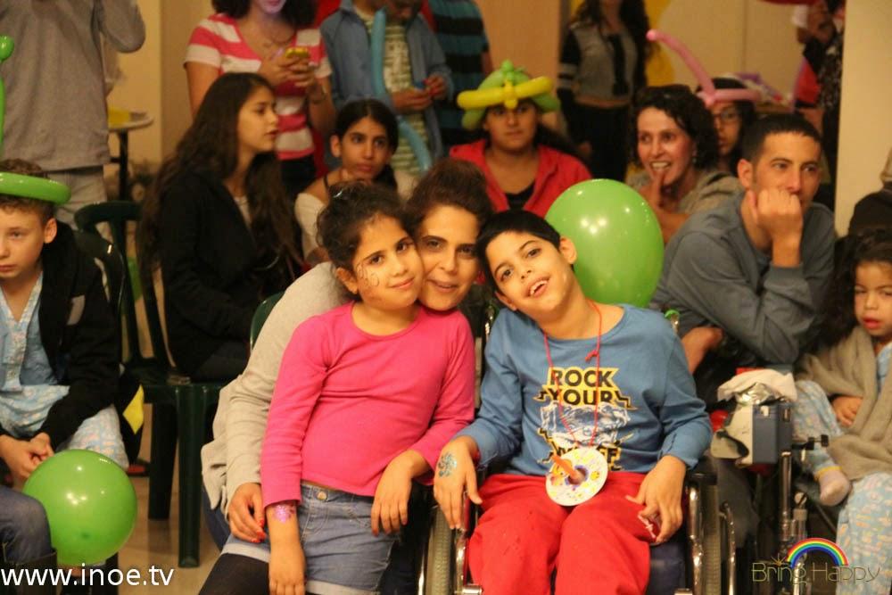 Hanuka 2013 Tel ha shomer Hospital full albom