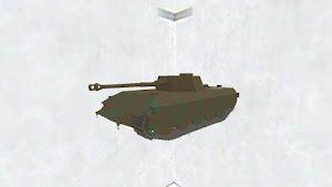 E55B MBT