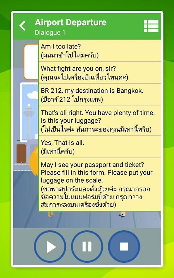 English Conversation 2 -Travel- screenshot