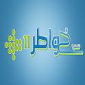 خواطر 11 - أحمد الشقيري icon