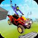 Quad Bike Stunt Racer & Stunt Bike Tricks (game)