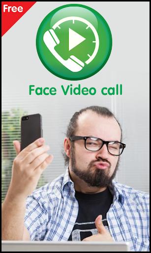 顔ビデオ通話