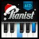 Piano + v20151217