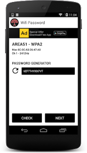 Wifi Password- screenshot thumbnail