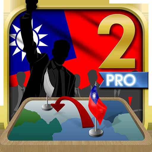 Taiwan Simulator 2 Premium
