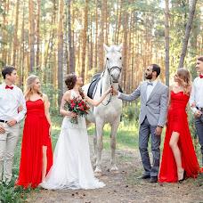 Wedding photographer Irina Ustinova (IRIN62). Photo of 28.05.2018