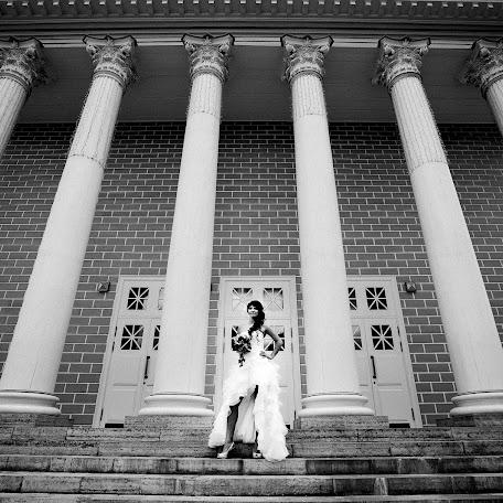 Wedding photographer Vadim Smirnov (photovadim). Photo of 15.11.2017