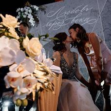 Wedding photographer Sergey Lomanov (svfotograf). Photo of 20.09.2018