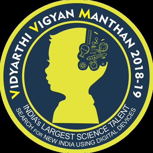 VVM Exam - Student Application