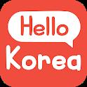 Hello Korea-해외에서 한국으로 전화할수 있는 무제한 국제전화 서비스 icon