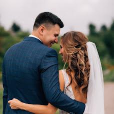 Wedding photographer Darya Ansimova (Ansimova). Photo of 02.11.2018