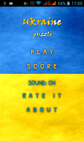 android Ukraine Puzzle Screenshot 0