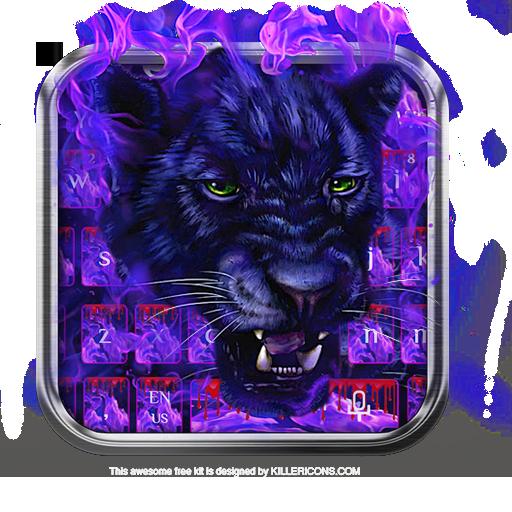 Purper Fire Tiger