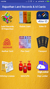 Rajashtan Land Records & Id Cards - náhled