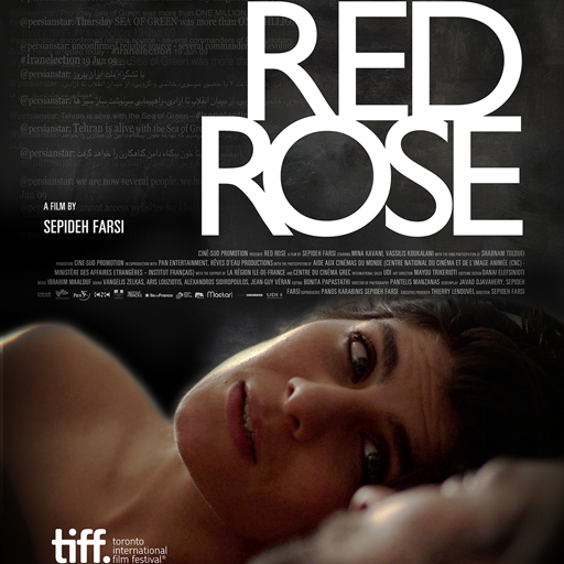 RedRose_the_Movie