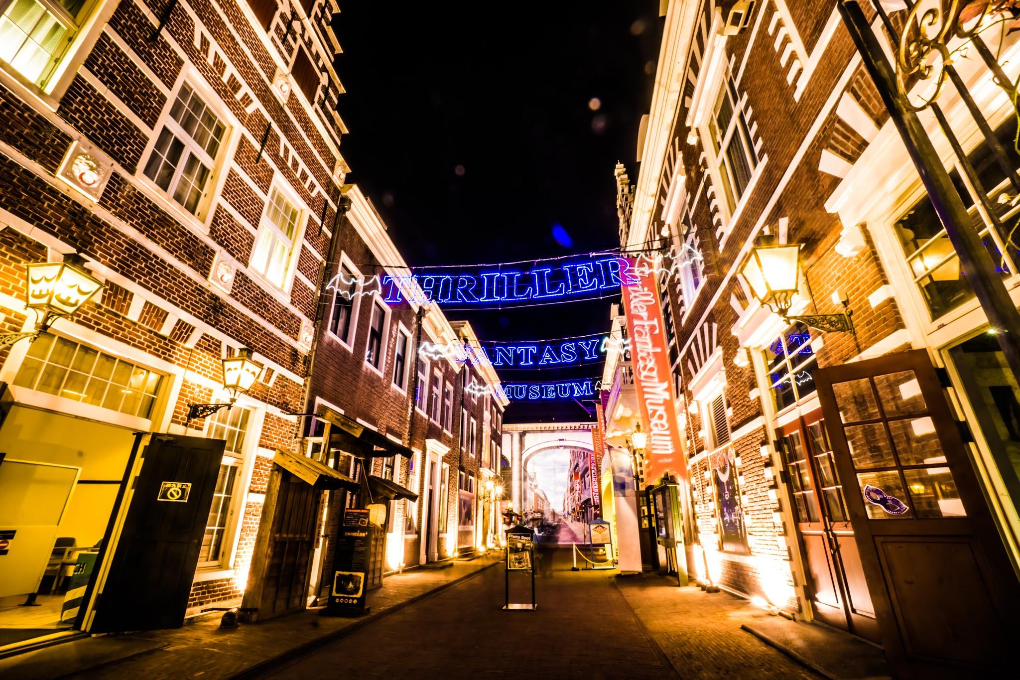 Huis Ten Bosch illumination Kingdom of light Thriller city1