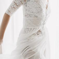 Esküvői fotós Sofya Sivolap (sivolap). Készítés ideje: 10.06.2019